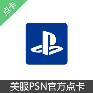 正版美国 SONY PSP PS3 PSN PSV $10美元官方点卡